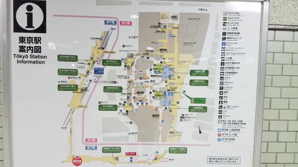 Tokyo Station 1 Bangai