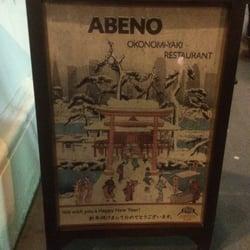 Foto de Abeno - Londres, London, Reino Unido. Happy new year poster!