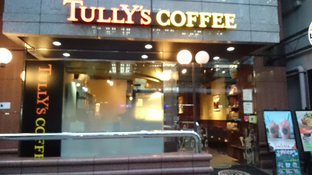 Tully's Nihonbashi 3 Chōme