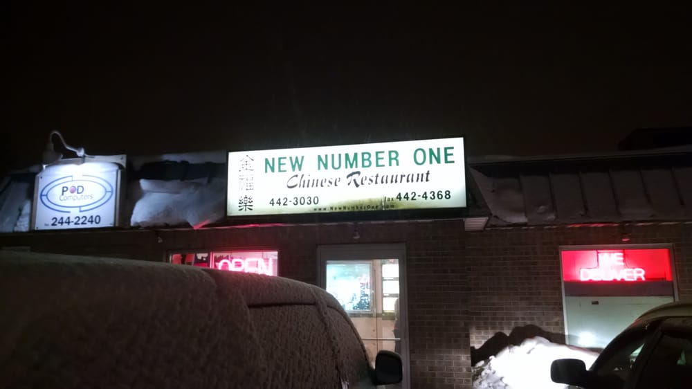 New Number One Chinese Restaurant Rochester Ny