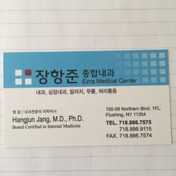 Hangjun jang md medicina interna 13656 39th ave downtown foto de hangjun jang md flushing ny estados unidos business card reheart Images