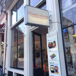 Toko joyce 13 reviews do it yourself food nieuwmarkt 38 de photo of toko joyce amsterdam noord holland the netherlands exterior solutioingenieria Images