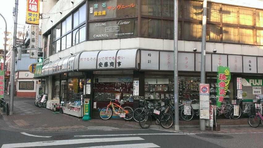andoushiyouji