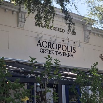 Acropolis Greek Taverna - 243 Photos & 248 Reviews - Greek