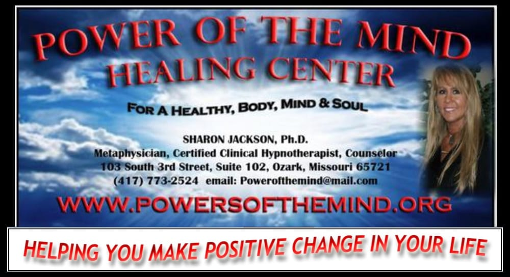 Power of The Mind Healing Center: 103 S 3rd St, Ozark, MO