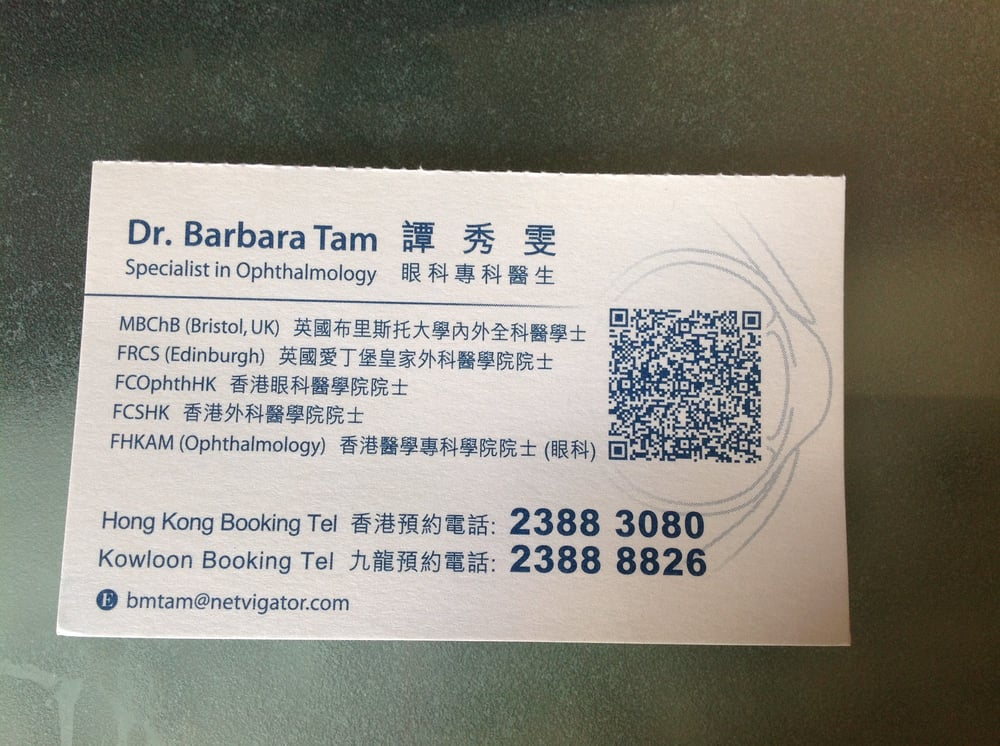 dr barbara tam ophthalmologists 10 chater road hong kong phone number yelp. Black Bedroom Furniture Sets. Home Design Ideas