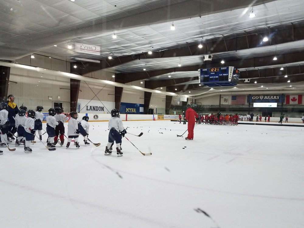 Rockville Ice Arena: 50 Southlawn Ct, Rockville, MD