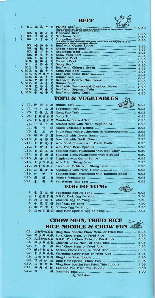 Ding How Restaurant Davis Ca