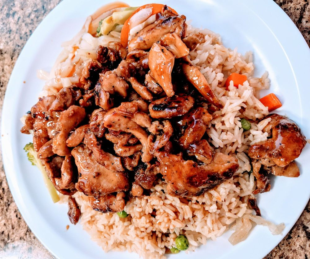 Yummy Teriyaki: 802 Scalp Ave, Johnstown, PA