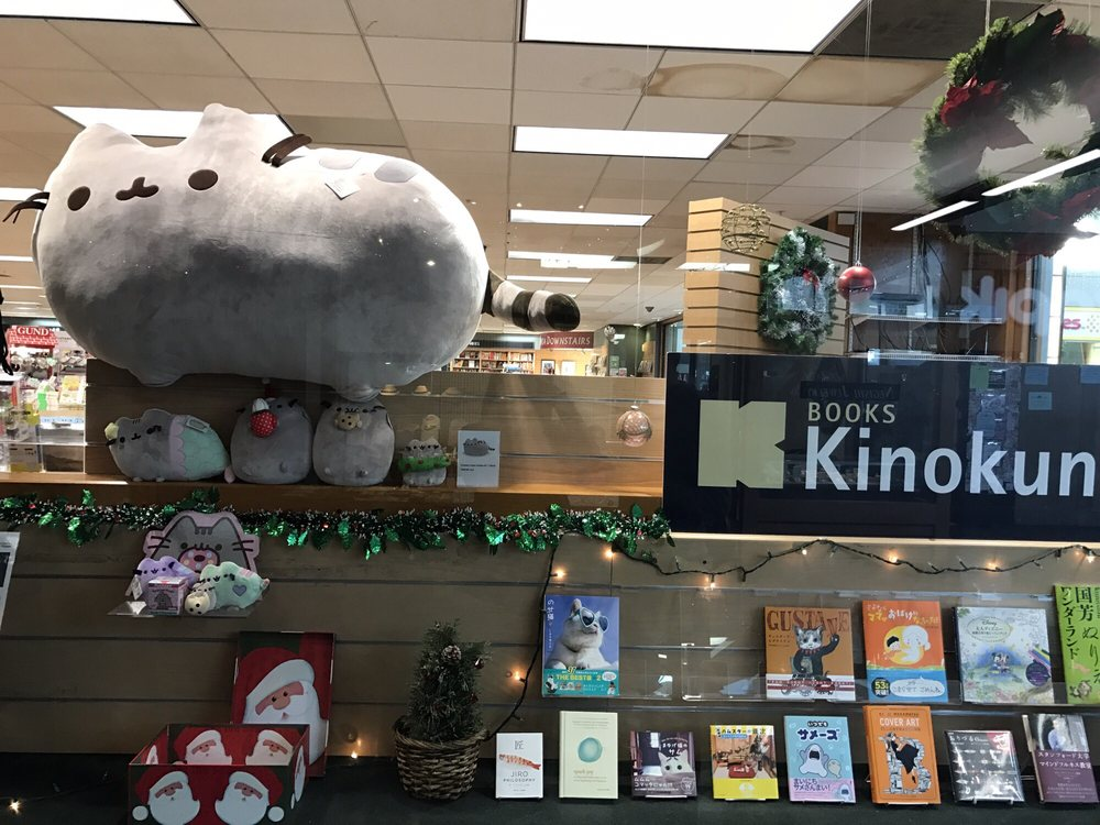 316 photos for kinokuniya san francisco - Christmas Lights Store
