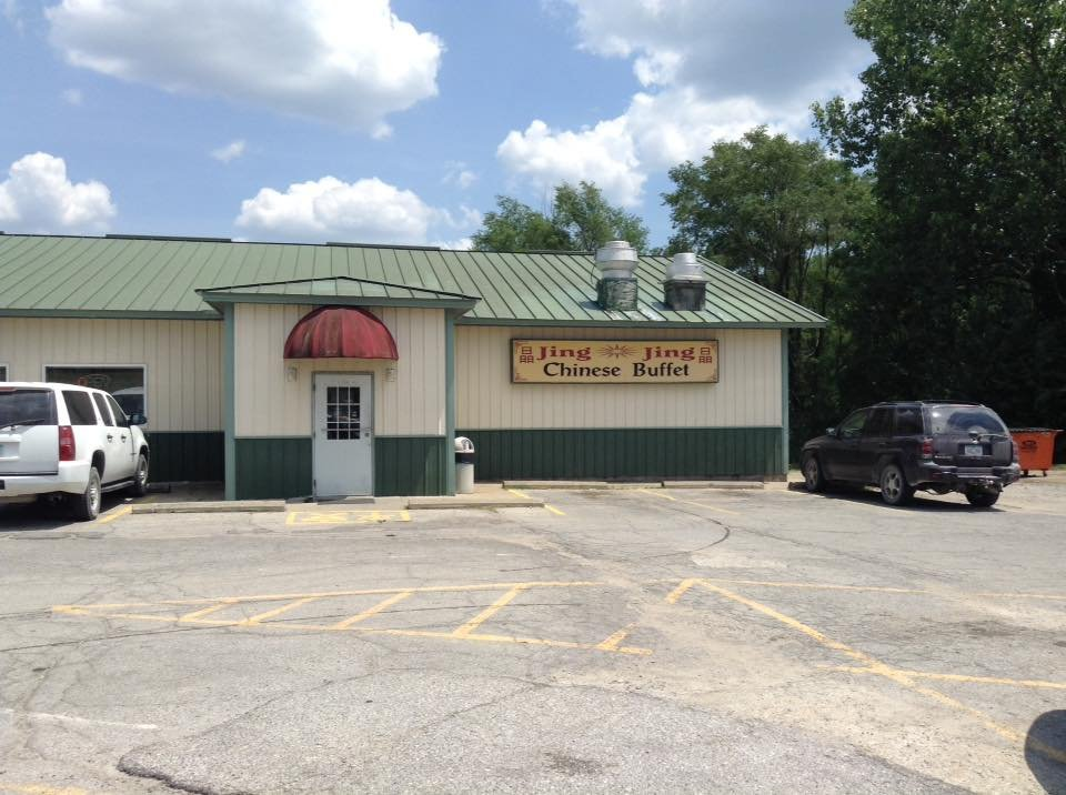 Jing Jing Chinese Restaurant: 717 N 18th St, Centerville, IA