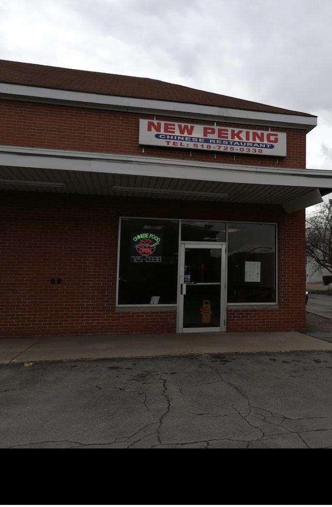 Peking Chinese Restaurant: 40 Church St, Gloversville, NY
