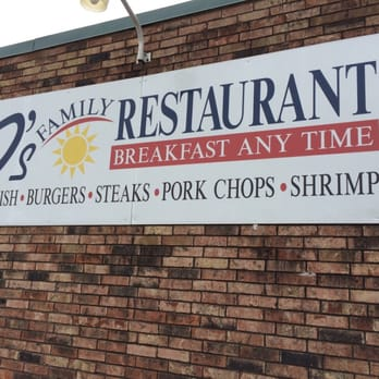 Photo Of D S Family Restaurant Alma Ar United States Front