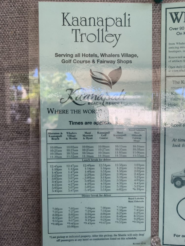 Kaanapali Trolley: Lahaina, HI