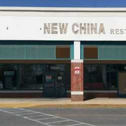 Photo Of New China Garden Bowie Md United States Good Riddance