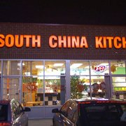 *non Photo Of South China Kitchen Two   Chicago, IL, United States ...