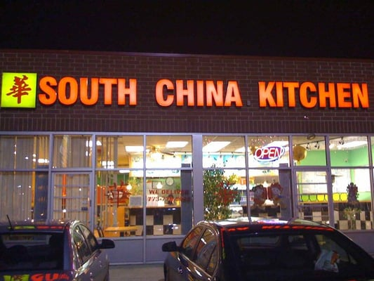 South China Kitchen | South China Kitchen Ii 7836 S Western Ave Chicago Il Restaurants
