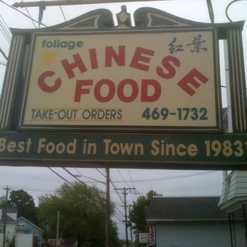 Chinese Food Main St East Haven Ct