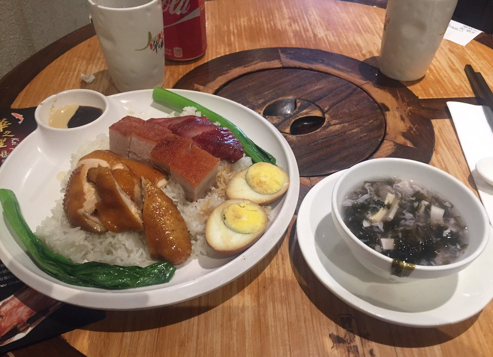 Chef choice combo plate 507 yelp for Koi palace express