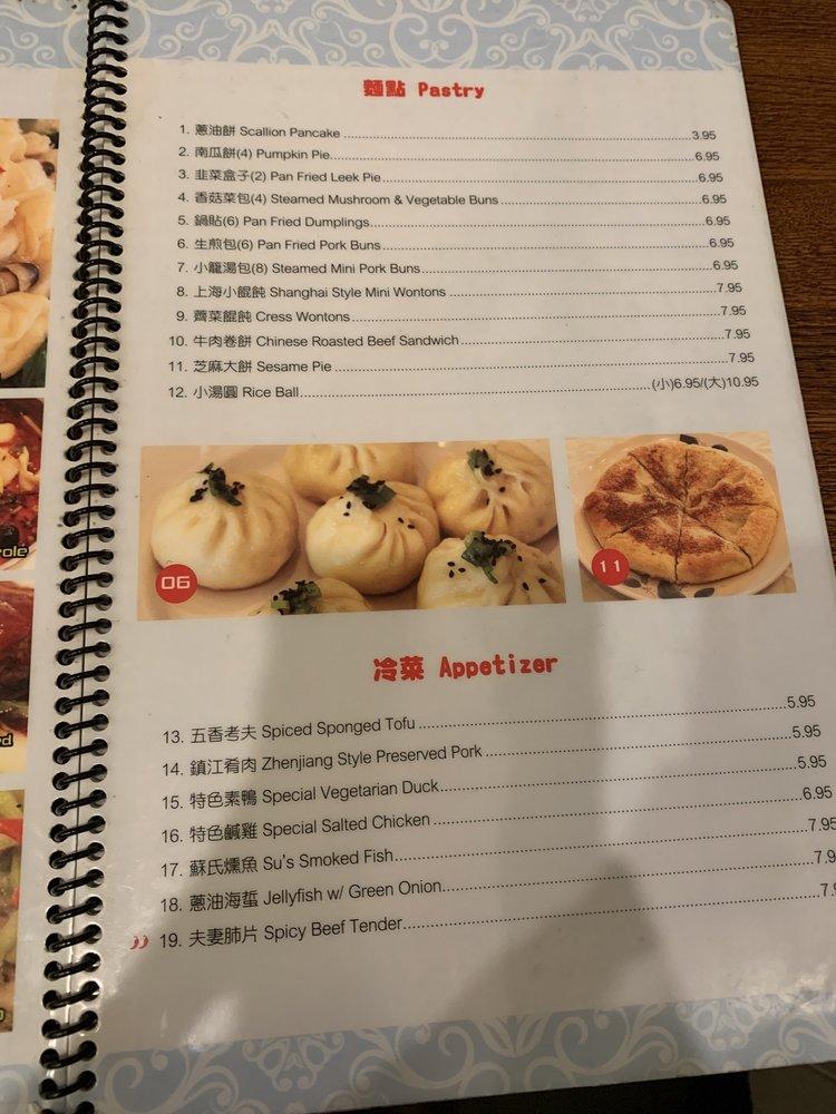 HomeTown Restaurant - 202 Photos & 99 Reviews - Chinese
