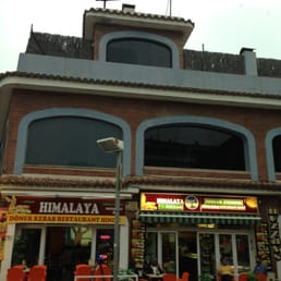 indian tandoori indian carrer de la riera 48 lloret de mar girona spain restaurant. Black Bedroom Furniture Sets. Home Design Ideas