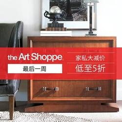 Beau Photo Of The Art Shoppe   Toronto, ON, Canada