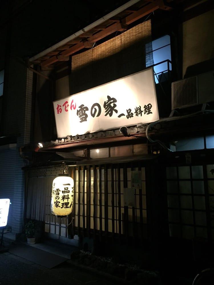 Yukinoya