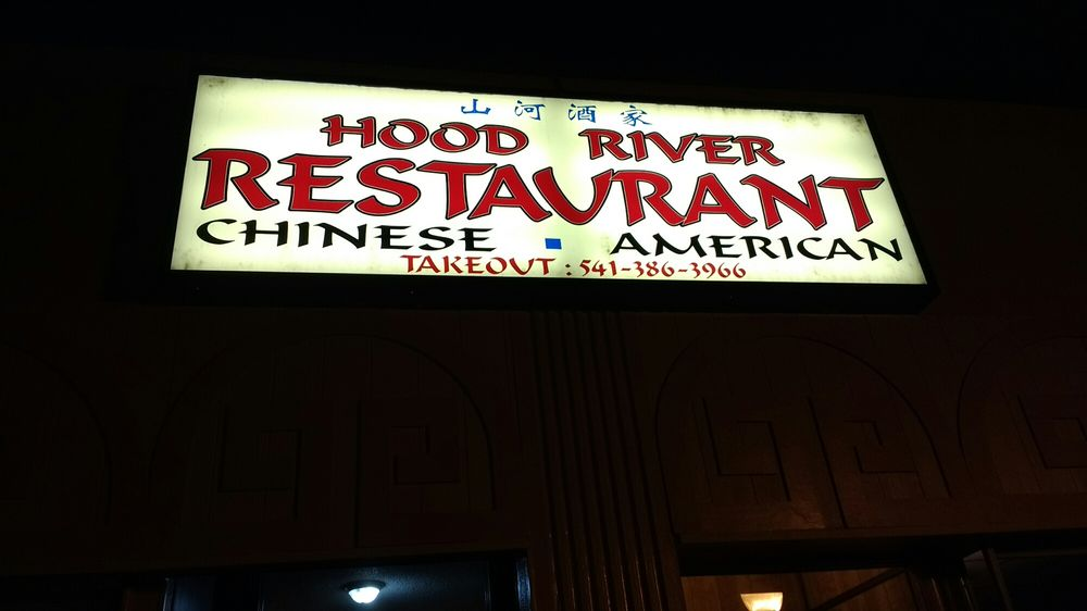 Chinese Food Hood River