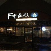 Fuji grill 2 coupons