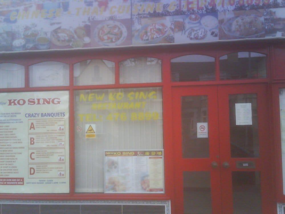 Ko Sing Restaurant