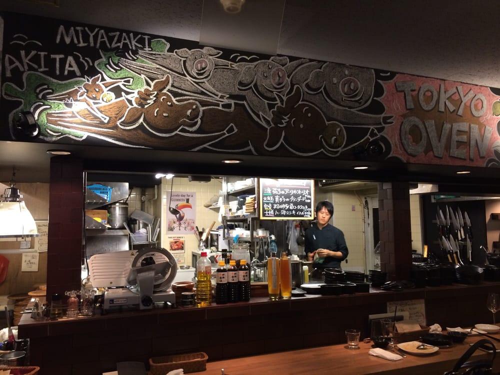 Tokyo Oven Honten