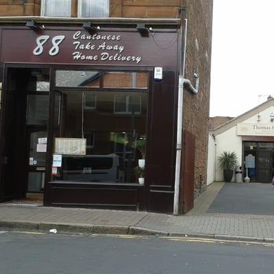 Smith S Restaurant Ayr