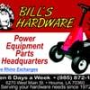 Bill's Hardware: 6270 W Main St, Houma, LA