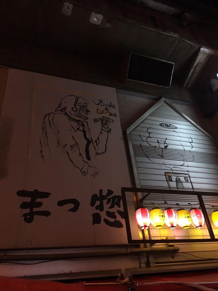 Matsusou