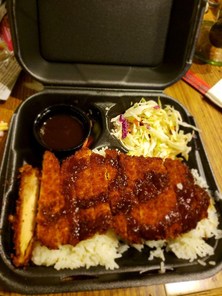 J's Teriyaki Grill: 123 E Broadway Ave, Moses Lake, WA