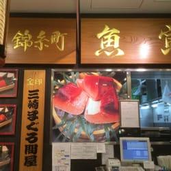 the best 10 sushi bars near oshiage station sumida 東京都 japan