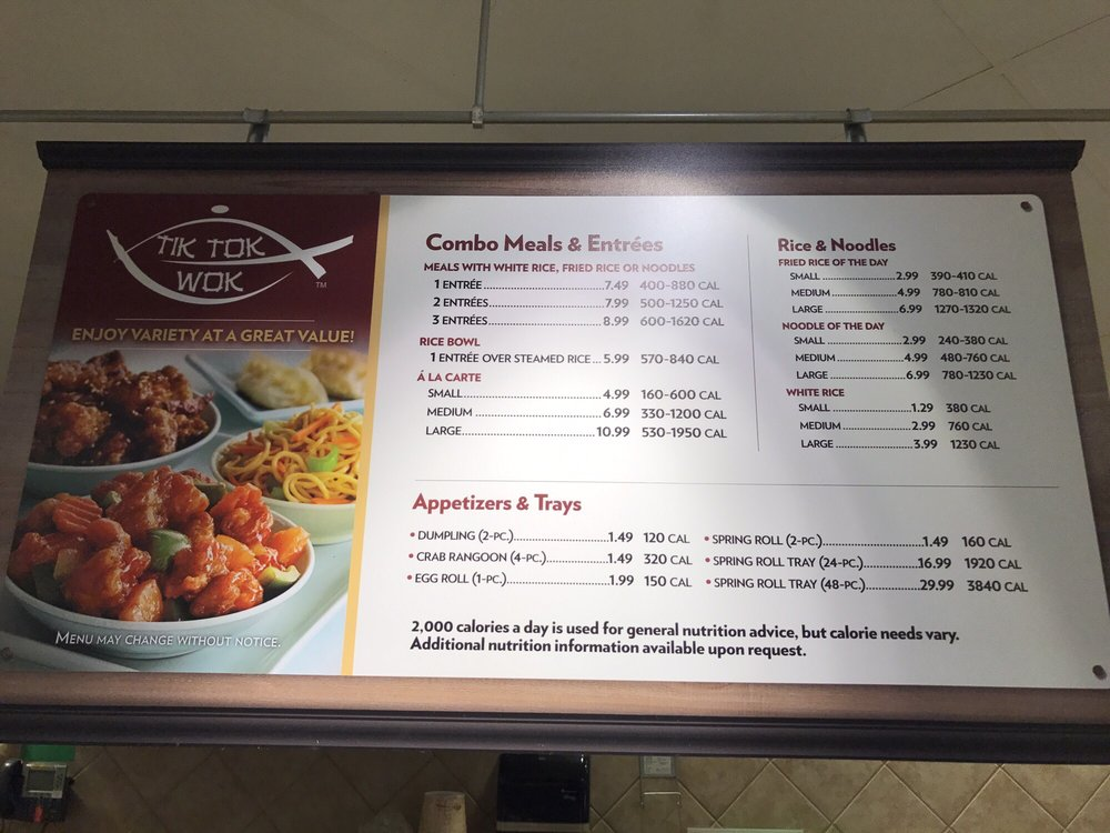 Chinese Takeout Menu At The Daly City Safeway