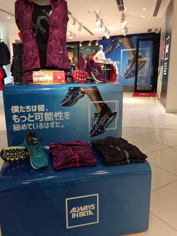 New Balance Tokyo