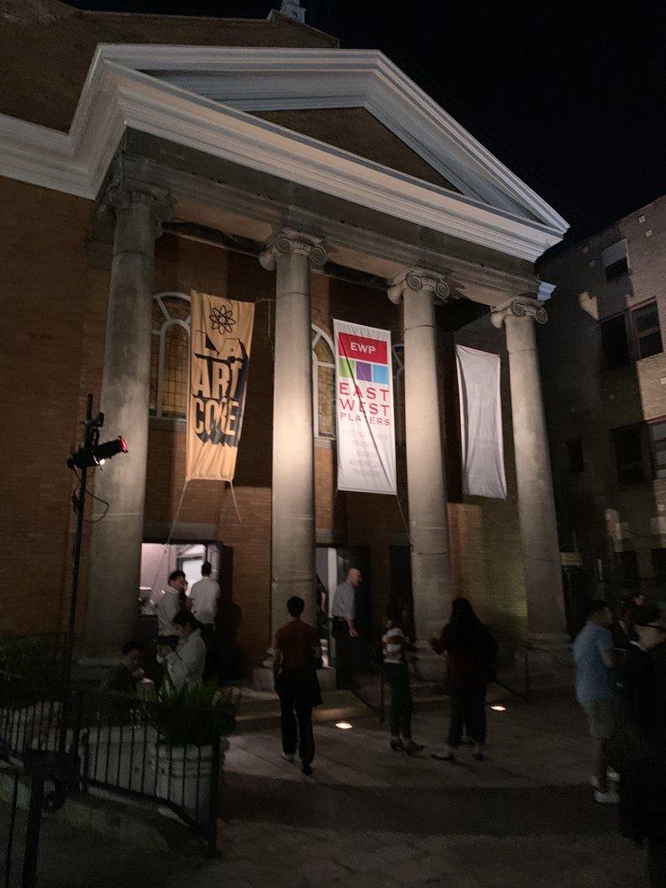 David Henry Hwang Theater