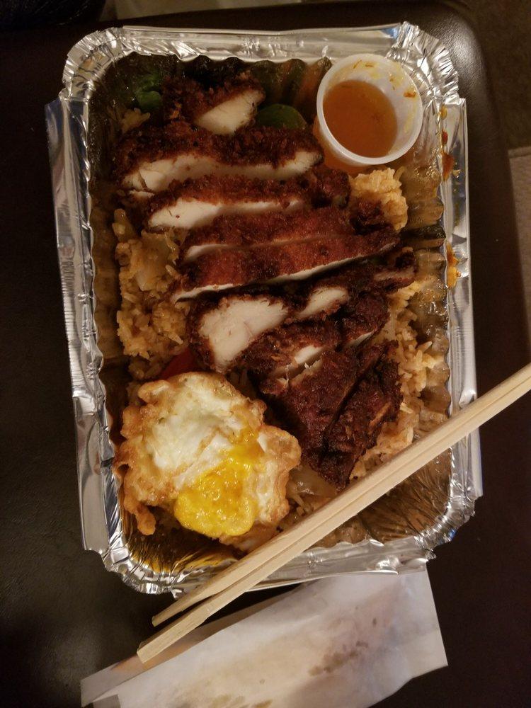 Manow Thai Kitchen: 1138 Beacon St, Newton, MA