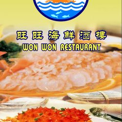Photo Of Won Seafood Restaurant Duluth Ga United States