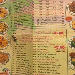 Hong Kong Chinese Restaurant Store Bronx Ny