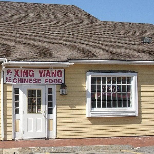 Xing Wang: 707 Milford Rd, Merrimack, NH