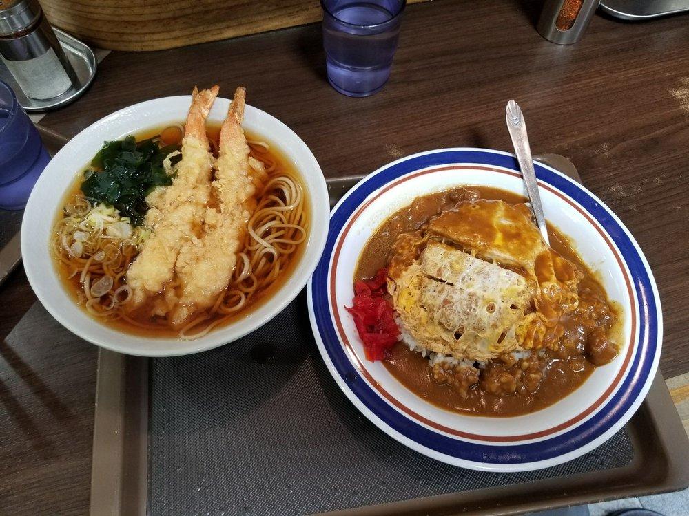 Nadai Fuji Soba Akihabara Denkigai