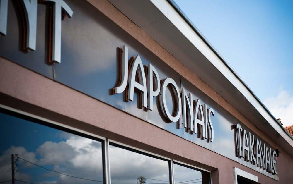 takayale 11 photos japanese 138 bis route de corbeil sainte genevi ve des bois essonne. Black Bedroom Furniture Sets. Home Design Ideas