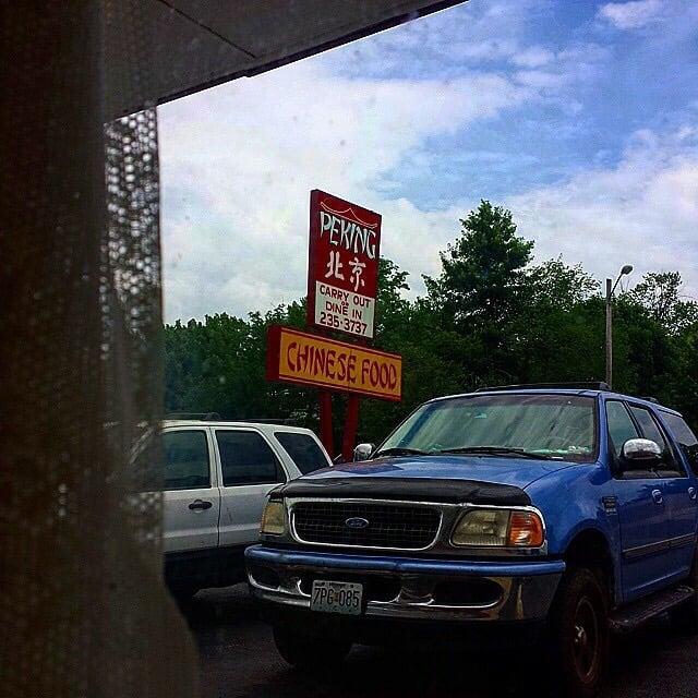Peking Restaurant: 535 E Cleveland Ave, Monett, MO