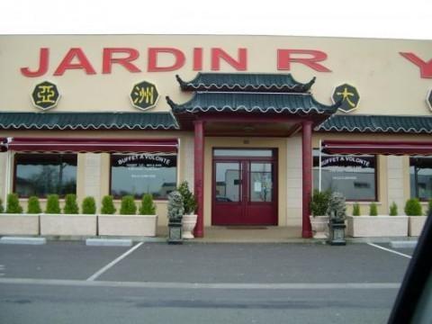 Le jardin royal cuisine du monde 35 avenue du plateau des gli poitiers vienne restaurant - Deco jardin chinois poitiers ...