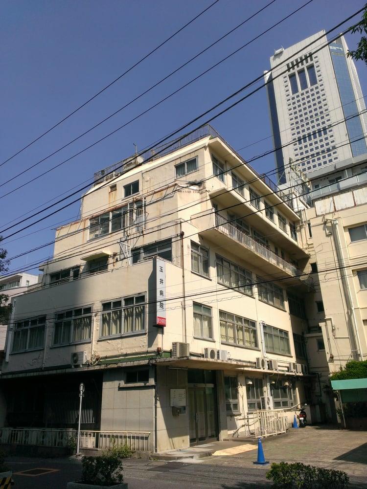 Hatsudai Tamai Hospital Studio