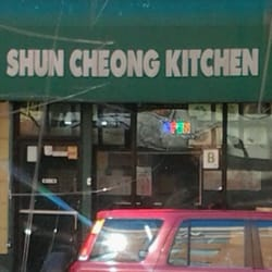 Shun S Kitchen Yelp