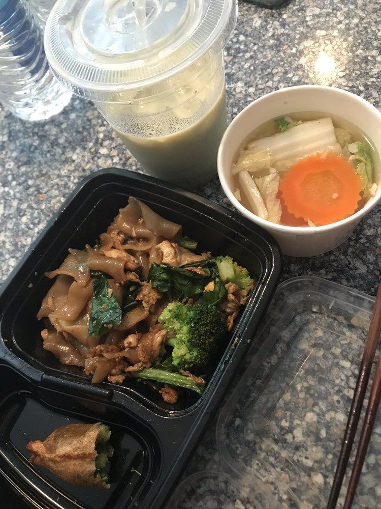 Pompton Thai Kitchen: 254 Wanaque Ave, Pompton Lakes, NJ